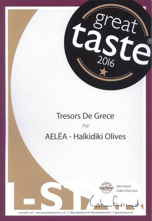 GTA AELEA 1star Sept 2016 AELEA Halkidiki Olives   GREAT TASTE 1 STAR