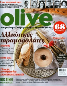 OLIVE March 2015 234x300 OLIVE March 2015