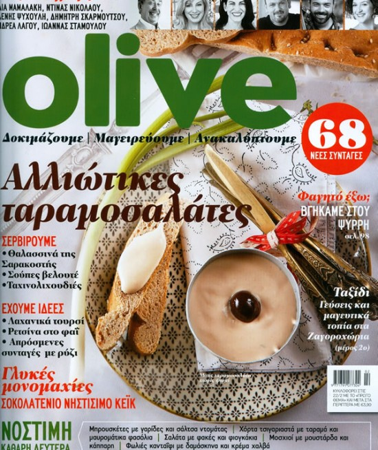 OLIVE March 2015