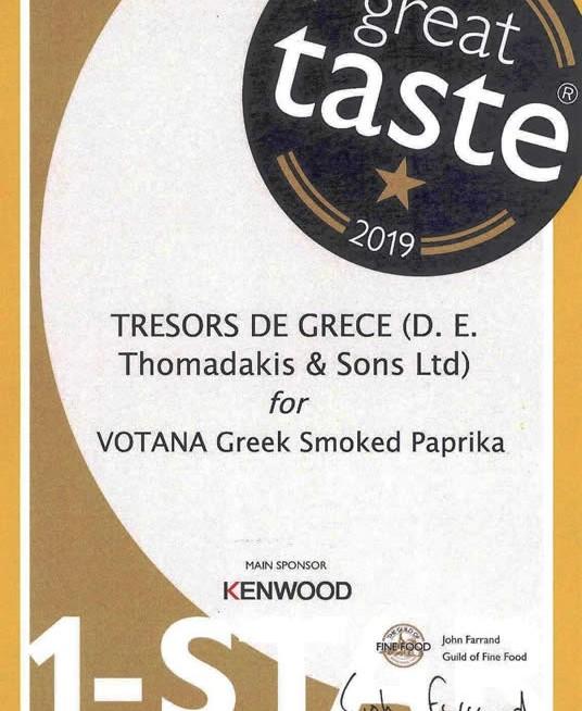 gta-2019-votana-smoked-paprika