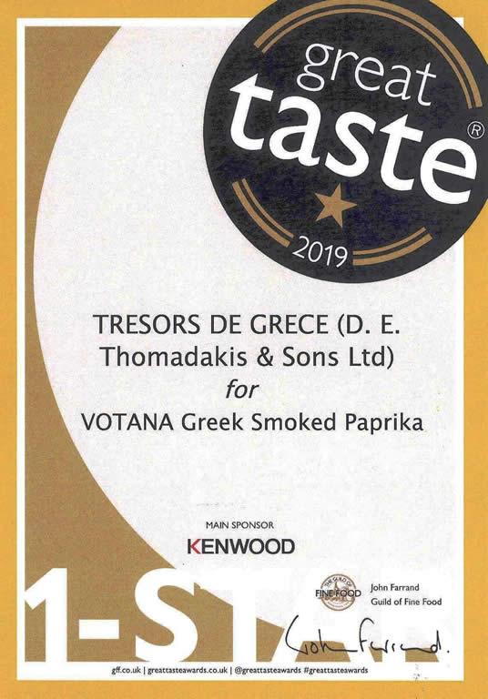 gta 2019 votana smoked paprika Awards & Media