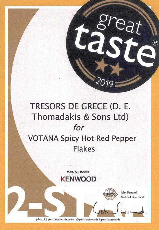 gta 2019 votana spicy hot smoked chili flakes Awards & Media